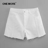 【夏季热卖清仓 到手价:69】ONEMORE夏装新款挂件牛仔短裤11GE820301