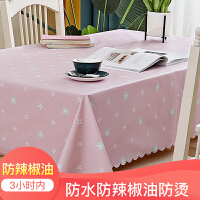 PVC桌布布�防水防�C防油免洗�W�tins少女心�_布北�W�L方形餐桌布