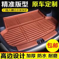 吉利 熊猫 自由舰 帝豪 远景 金刚 金鹰 尾箱垫 汽车后备箱垫