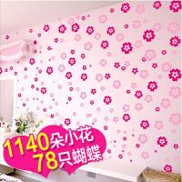 新品浪漫小花朵墙贴纸卧室温馨床头客厅背景墙贴画儿童房间装饰品 果绿+深绿 1140朵花(磨砂膜 特大
