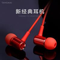 手机耳机入耳式通用有线高音质适用华为vivo苹果oppo小米耳塞