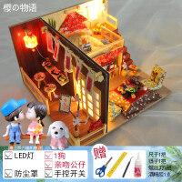 新品 日式阁楼diy小屋樱花物语手工创意房子模型拼装生日礼物女生 +狗+吻公仔