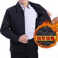 爸爸冬装中年夹克衫秋冬季外套中老年人男装50岁保暖加绒加厚款