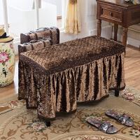 钢琴凳罩换鞋凳凳子罩化妆凳套罩坐垫椅垫子欧式餐椅垫床头柜Z定制