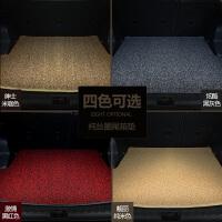 汽车后备箱垫专用于2017款迈腾b8翼虎crv金牛座阿特兹途观l尾箱垫