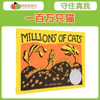 美国进口真正的绘本获纽伯瑞大奖 Millions of Cats 一百万只猫7-10岁有趣的故事绘本丰富词汇量#