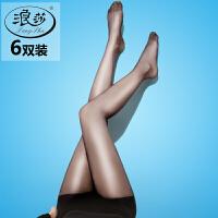 【6条装】浪莎丝袜连裤袜夏季超薄防勾丝黑肉色春秋薄款长筒打底女袜子