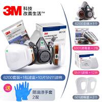 3M防毒面具喷漆6200防异味防尘口罩化工气体工业粉尘面罩