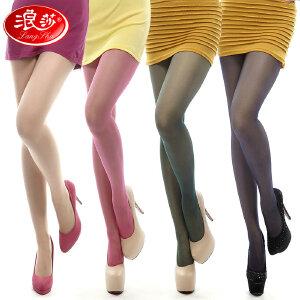 【全店满99减40】浪莎袜子浪莎超薄丝袜子女士超薄包芯丝糖果色加裆连裤袜打底裤袜3条