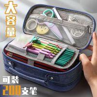 创意文具韩国文具 海鱼记笔袋 仿真鱼文具笔袋 咸鱼笔袋 铅笔盒
