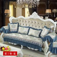 欧式沙发垫防滑四季通用布艺客厅123组合真皮沙发套罩