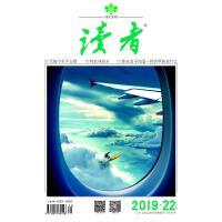 �x者 半月刊 2019年22期(�子�s志)