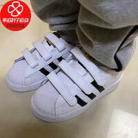 Adidas/阿迪达斯男童女童鞋新款金标贝壳头透气板鞋三条纹魔术贴休闲鞋亲子款运动鞋EF4842