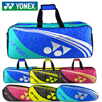 YONEX/尤尼克羽毛球包3823EX/3826EX 双肩单肩六支装拍包8526