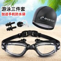 2018新款 透明泳镜男高清大框防水防雾游泳眼镜女士游泳镜泳帽套装