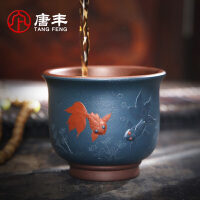唐丰紫砂小茶杯家用陶瓷主人杯浮雕品茗杯单个礼品盒个人杯