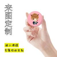 手机充电宝 小巧可爱充电宝便携创意通用手机移动电源订照片公司logo礼品