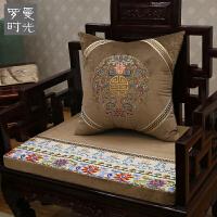红木沙发坐垫 中式实木家具沙发套定制圈椅坐垫 罗汉床垫子五件套