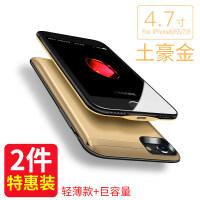 2018 苹果7背夹充电宝iPhone68电池plus手机移动电源6s便携冲