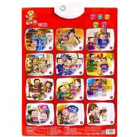 儿童早教有声挂图语音认字发声挂画宝宝拼音看图识字玩具 三字经 送三节7号电池
