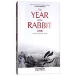 生肖兔/中国生肖文化解读系列 9787513816311
