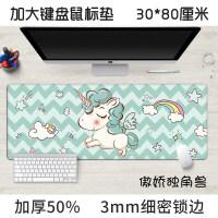 鼠标垫超大号可爱女生卡通加厚广告定制订做电脑桌垫键盘垫 500x1000mm 5mm