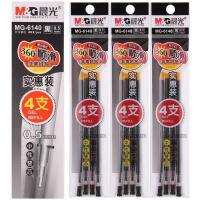 M&G/晨光 通用中性笔芯(4支装0.5mm黑色)葫芦头签字水性替芯 学生办公通用MG6140A 当当自营