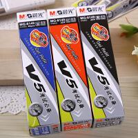 开学必备文具 晨光文具 考试必备 中性笔 替芯 水笔 笔芯 0.5葫芦头替芯MG6149