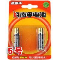 南孚5号电池 南孚5号AA聚能环碱性电池 2节装