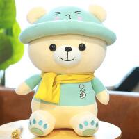六一儿童节520小熊毛绒玩具可爱抱抱熊泰迪熊猫公仔布娃娃大玩偶女孩睡觉抱床上520礼物母亲节