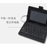 8英寸平板电脑保护皮套外壳带键盘打字