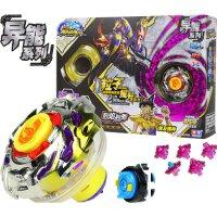 飓风陀螺战魂2异能型系列玩具614503暗影双枪炼铁钢爪