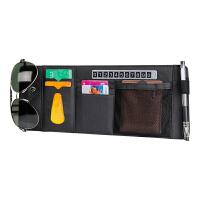 车载眼镜夹多功能汽车遮阳板票据卡片夹车内停车牌用品贴