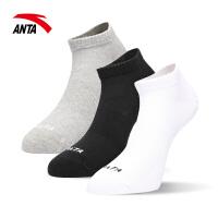 安踏男士运动透气棉质袜子短袜三双装组合正品套装192027302