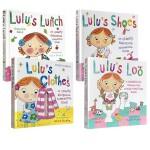 露露大明星系列 Lulu's Shoes/Clothes/Lunch 4册精装触摸操作书 英文原版 幼儿启蒙