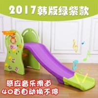 小型加厚滑梯室内儿童塑料滑梯组合家用宝宝上下可折叠滑滑梯玩具 加长绿紫王子款+音 感应音乐