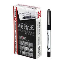 天卓顺滑王直液式走珠笔子弹头办公签字笔0.5mm商务水笔TR707黑红