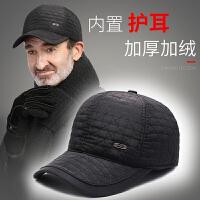 中老年人帽子男冬老人男士棒球帽冬季老头爷爷保暖棉帽中年爸爸帽