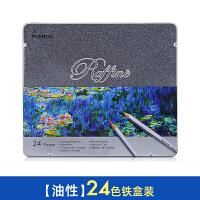 包邮马可彩铅笔24色彩色铅笔铁盒装24色油性彩铅专业绘画美术填图笔彩笔7100-24TN