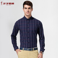 【包邮】才子男装(TRIES)长袖衬衫 男士新款时尚简约格纹两色可选休闲衬衫