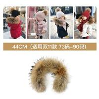 婴童装貉子毛领 可以搭配羽绒服外套的大毛领 单独买送扣子