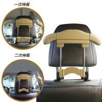 汽车可伸缩车载多功能衣架车用不锈钢西装四季挂衣服车用椅背衣架