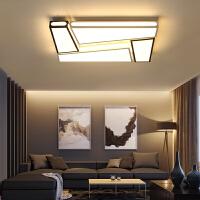 【品牌特惠】客厅灯简约现代led长方形吸顶灯大气家用个性主卧室餐厅北欧灯具