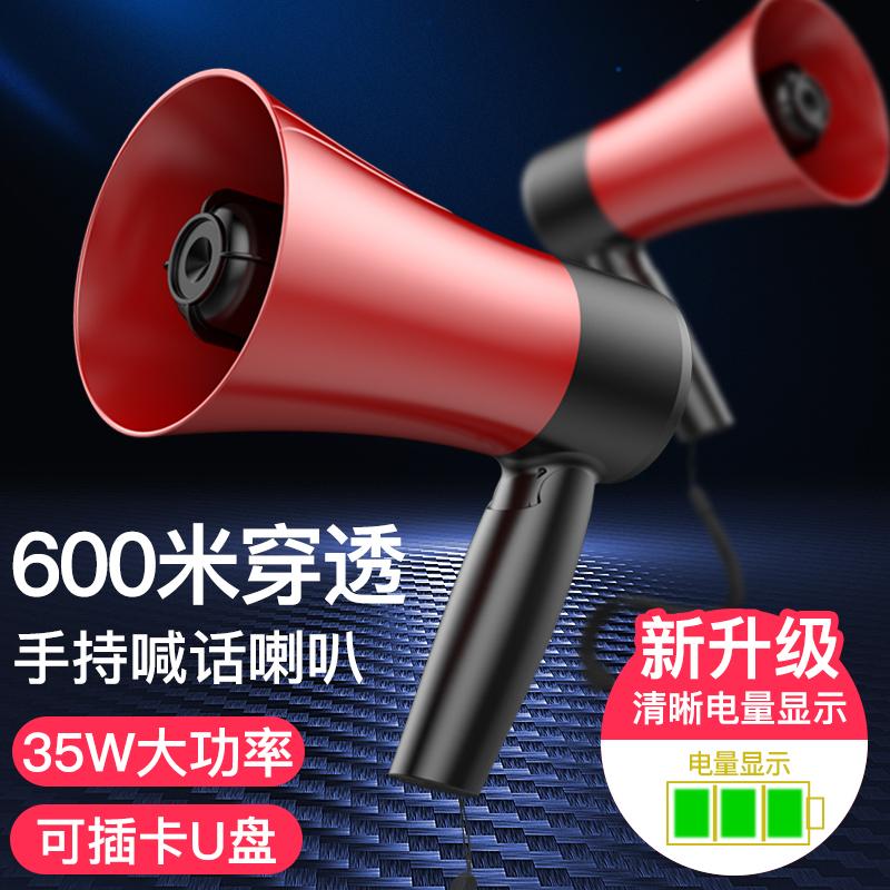 录音喇叭扬声器户外地摊叫卖器手持宣传可充电喊话扩音器喇叭大声公便携式高音小喇叭扬声器
