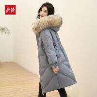 【1件3折到手价:637元】高梵羽绒服女中长款大毛领2019新款时尚韩版修身冬季百搭保暖外套
