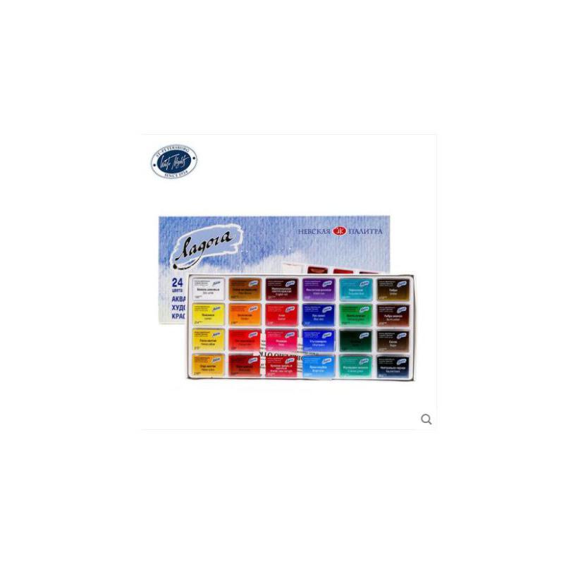 俄罗斯白夜固体水彩24色 拉多加 学生水彩颜料 固体水彩大块全块
