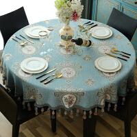 欧式大圆桌子桌布圆形蓝色家用客厅茶几台布餐桌布布艺圆几1.5米