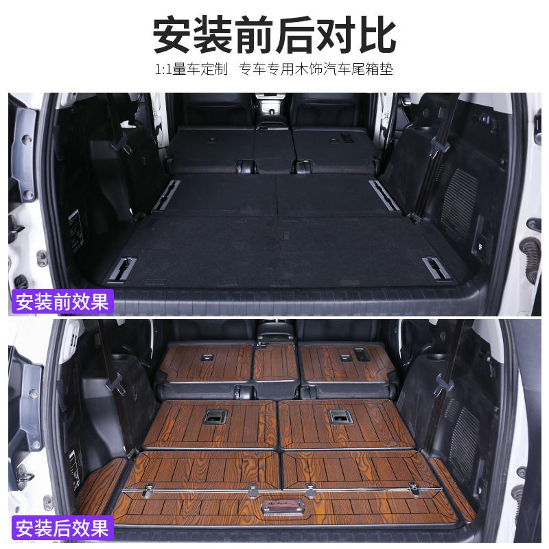 专用丰田霸道车普拉多18款大包围后备箱垫内饰改装饰 下单请备注车型为您精确匹配