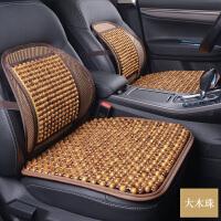 汽车载驾驶员司机坐垫透气小车出租车大货车护腰垫腰靠背椅背靠垫