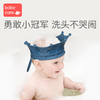 babycare����洗�^神器硅�z�和��o耳浴帽可�{�小孩��合丛璺浪�帽